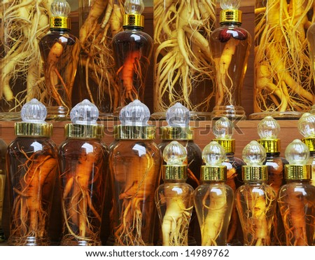 Jars of ginseng in a market in Seoul, Korea. - stock photo