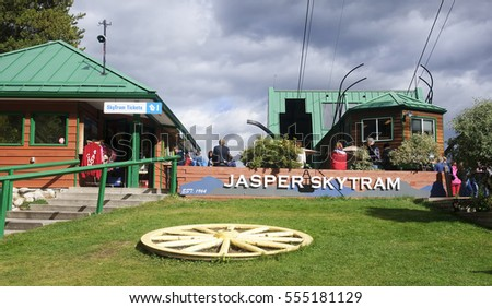 JASPER, CANADA - SEPTEMBER 10, 2016: Station at Jasper Skytram on 10 September 2016 in Jasper, Canada. Cableway trip is one of the biggest tourist attractions in Jasper