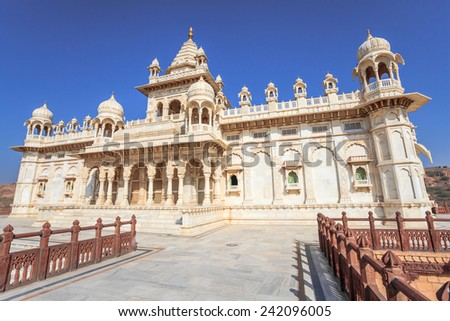 Jaswant Thada in India was built in 1899 in memory of Maharaja Jaswant Singh II - stock photo