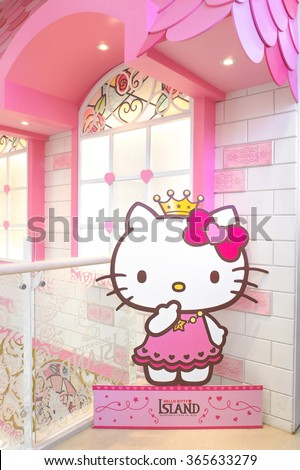 Where Is The Hello Kitty House Located hello kitty stock images, royalty-free images & vectors | shutterstock
