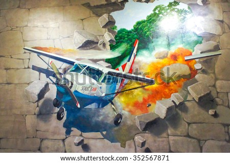 3D Wall Painting 3d wall stock images, royalty-free images & vectors | shutterstock