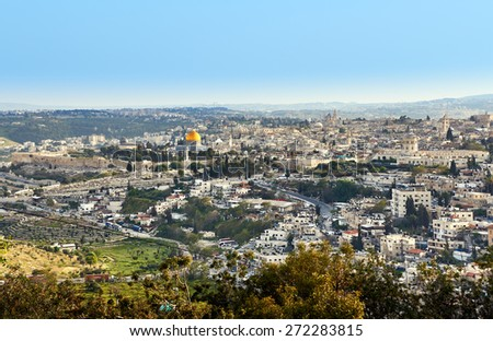 Jerusalem and Temple Mount panoramic view - stock photo