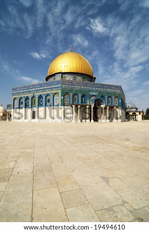 """Jerusalem and the mosque """"The dome of the rock"""". - stock photo"""
