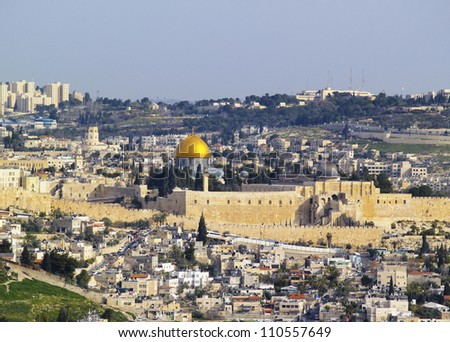 Jerusalem Cityscape, Israel - stock photo