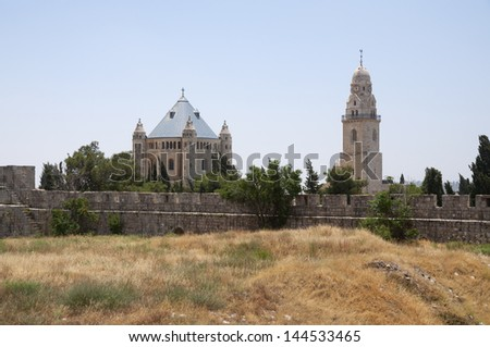 Jerusalem Dormition Abbey and the surrounding walls