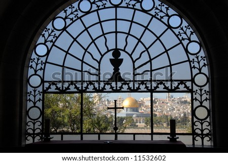 Jerusalem from monastery, golden dome. - stock photo
