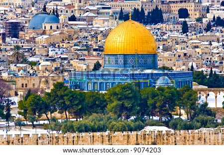 Jerusalem Golden Dome with rare snow - stock photo