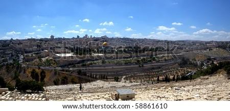 jerusalem Haram ash-Sharif panorama - stock photo