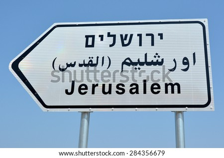 JERUSALEM, ISR - APR 16 2015:Road sign in three languages point the direction Jerusalem, Israel.In Israel all road signs employ the two official languages of the country Hebrew, Arabic, and English. - stock photo
