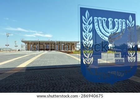 JERUSALEM, ISR - MAR 19 2015:knesset, the Israeli parliament building in Jerusalem, Israel.It's the unicameral national legislature of Israel. - stock photo