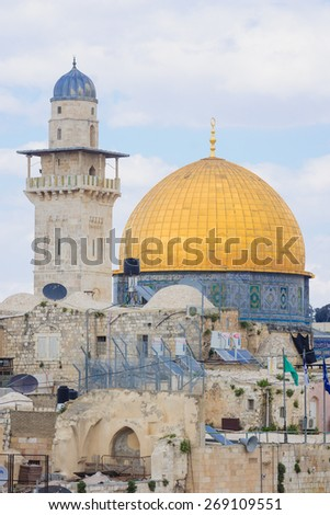 JERUSALEM, ISRAEL - APR 10, 2015: The Dome of the Rock, on the temple mount, in the old city of Jerusalem, Israel