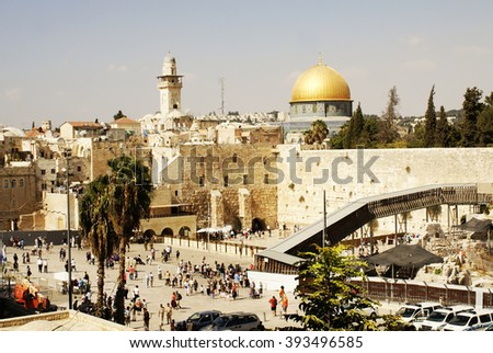 Jerusalem, Israel - August 20, 2014: Mosque of Caliph Omar Dome of the Rock in Jerusalem. Western Wall in Jerusalem, Israel. Holly place in Jerusalem. Landmark of Israel
