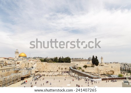 Jerusalem/ Israel - 12-04-2014: Big panorama of square near wailing wall in Jerusalem - stock photo