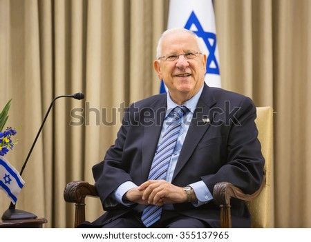 JERUSALEM, ISRAEL - Dec 22, 2015: Israeli President Reuven Rivlin during a meeting in the framework of the state visit of the president of Ukraine Petro Poroshenko - stock photo