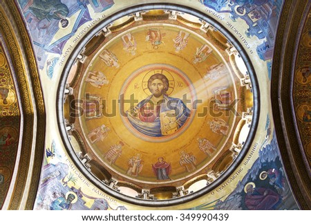 JERUSALEM, ISRAEL - DECEMBER 05, 2015: Interior and Dome of Holy Sepulchre Cathedral with Jesus Mosaic, Jerusalem