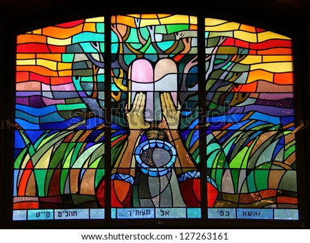 JERUSALEM, ISRAEL Â?Â? DECEMBER  21: Stained-glass window  inside the Great Synagogue(1982) on King George Street on December 21, 2012 in Jerusalem, Israel. It  has a huge prayer hall for 2000 people - stock photo
