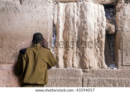 JERUSALEM, ISRAEL - DECEMBER 28: Unnamed Uniformed Ethiopian Israeli IDF Soldier Prays at the Western Wall December 28, 2009 in Jerusalem, Israel. - stock photo