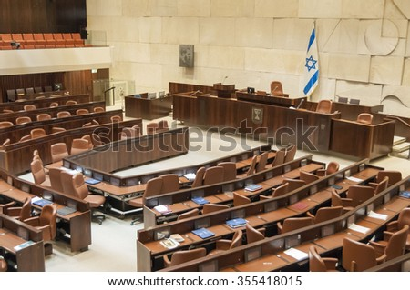 JERUSALEM, ISRAEL. February 2, 2015. Plenary hall of the Knesset (Israeli parliament) during parliamentary vacation. Shot taken during a press-tour. Stock photo. - stock photo