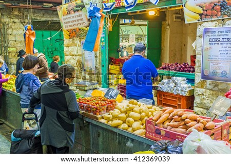 JERUSALEM, ISRAEL - FEBRUARY 17, 2016: The locals say, that the prices and range of good is the best in Mahane Yehuda market, on February 17 in Jerusalem.