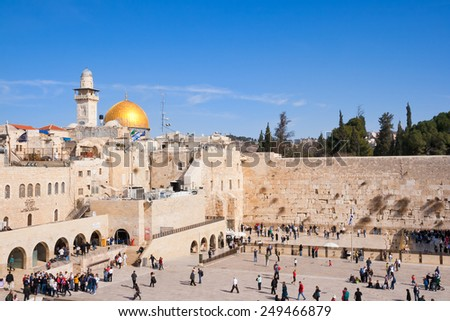 JERUSALEM, ISRAEL - JANUARY 23: Jewish worshipers pray at the Wailing Wall January 23, 2011 in Jerusalem, Israel. - stock photo