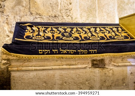 JERUSALEM, ISRAEL - JANUARY 14: The tomb of King David covered with embroidered dark velvet in Jerusalem, Israel on January 14, 2016 - stock photo