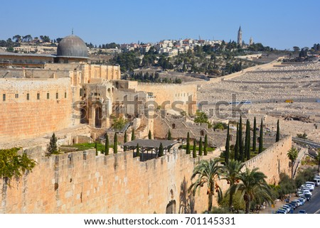 JERUSALEM ISRAEL 26 10 16: Jerusalem wall and Al-Aqsa Mosque, also known as Al-Aqsa and Bayt al-Muqaddas, is the third holiest site in Sunni Islam and is located in the Old City of Jerusalem.