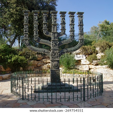 JERUSALEM, ISRAEL - JULY 06, 2014: Menorah in front of the Knesset in the Park of Roses in Jerusalem - stock photo