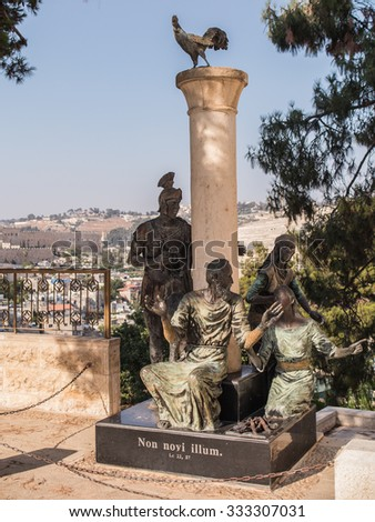 JERUSALEM, ISRAEL 13 July 2015. Monument St. Peter who denied Jesus three times against the Mount of Olives, of Church of St. Peter in Gallicantu on Mount Zion in Jerusalem Old City area, Israel - stock photo