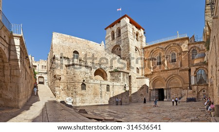 JERUSALEM, ISRAEL - JULY 26, 2015: Panorama of the Church of the Holy Sepulchre  - church in Christian Quarter of the Old City of Jerusalem where Jesus was crucified, buried and resurrected. - stock photo