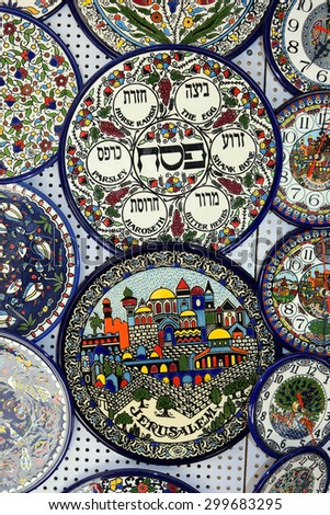 JERUSALEM, ISRAEL - June 03, 2015: souvenirs from Israel - decorative plates with symbols of Israel and Jerusalem on June 03, 2015, Israel - stock photo