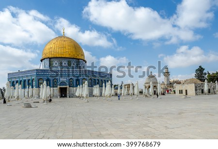 JERUSALEM, ISRAEL JUNE 10 2015: Unidentified tourists visit Dome of the Rock on the Temple Mount on June 10 2015 in Jerusalem Israel.