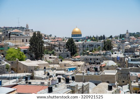 JERUSALEM, ISRAEL - JUNE 2, 2015: View of the old town with an ancient wall. June 2, 2015. Jerusalem, Israel.