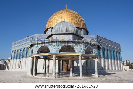 JERUSALEM, ISRAEL - MARCH 5, 2015: The Dom of Rock on the Temple Mount in the Old City. Dome was constructed by the order of Umayyad Caliph Abd al-Malik (689 and 691) and tiled by sultan Suleiman. - stock photo