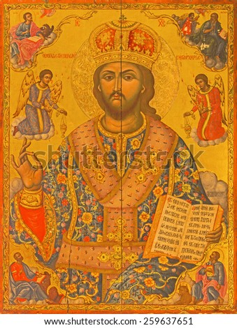 JERUSALEM, ISRAEL - MARCH 3, 2015: The Icon of Jesus Christ the teacher from Church of the Holy Sepulchre.