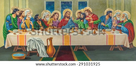 JERUSALEM, ISRAEL - MARCH 3, 2015: The painting on the wood - The Last supper by artist Andranik (2001) in orthodox church Tomb of the Virgin Mary. - stock photo