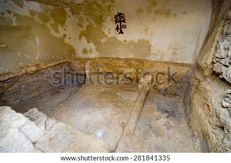 JERUSALEM, ISRAEL - 07 OCT, 2014: Inside the Garden Tomb. The Garden Tomb in Jerusalem is one of the two alleged burial sites of Jesus Christ - stock photo