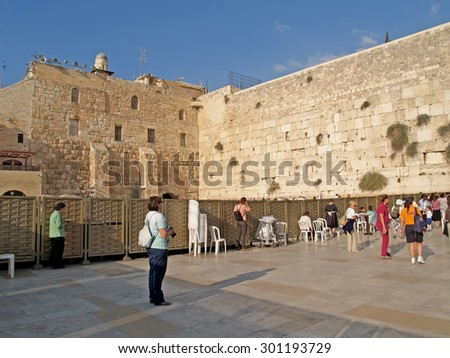 JERUSALEM, ISRAEL - 09 OCTOBER, 2012: A female half of the territory at the Wailing Wall