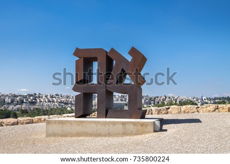 Ahava Sculpture