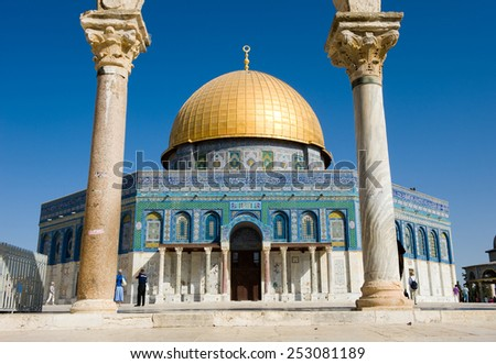 JERUSALEM, ISRAEL - 08 OCTOBER, 2014: Dome of the rock on the Temple Mount in Jerusalem - stock photo