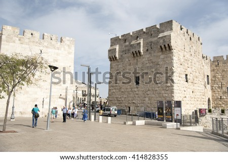 JERUSALEM, ISRAEL - OCTOBER 22, 2015: The view on the Jaffa Gate from the inner town, on February 15 in Jerusalem.