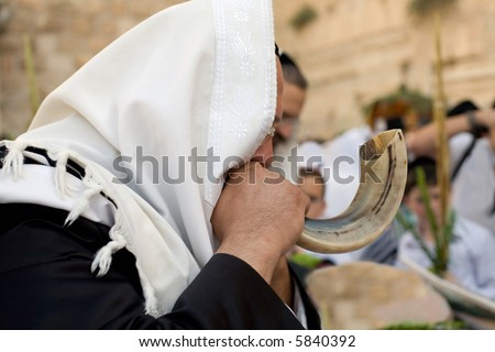 Jerusalem.Israelite, who blowing in horn of the Western Wall. - stock photo