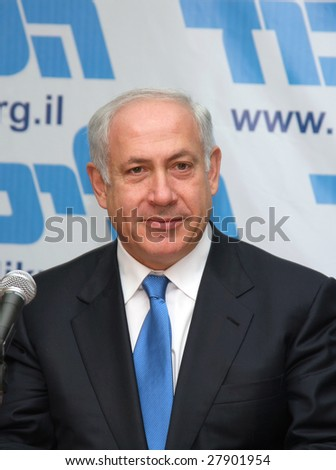 JERUSALEM - JANUARY 27 : Prime Minister of Israel Benjamin Netanyahu speaks to reporters at the press conference January 27, 2009 in Jerusalem, Israel. - stock photo