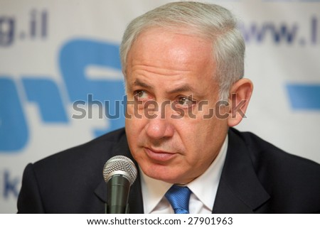 JERUSALEM - JANUARY 27 : Prime Minister of Israel Benjamin Netanyahu speaks to reporters at the press conference January 27, 2009 in Jerusalem, Israel.