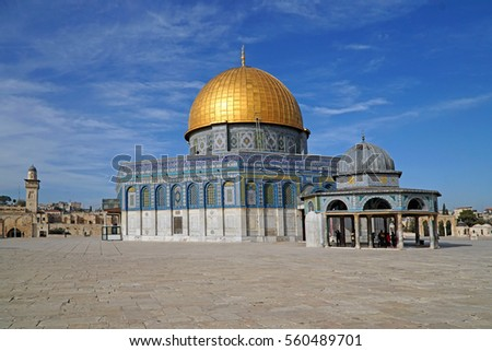 JERUSALEM - JANUARY 2017:  The golden Dome of the Rock, built on the site of the ancient Jewish Temple, is the third holiest shrine in Islam, as seen in Jerusalem circa 2017.