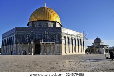 JERUSALEM - MAY 2014: Dome of the Rock, a Muslim shrine at the Temple Mount (al-Haram al-Sharif). May 26, 2014