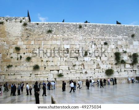 JERUSALEM - MAY 1: Holocaust Remembrance Day near the Western wall May 1, 2008 in Jerusalem, Israel - stock photo