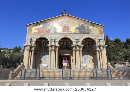 Jerusalem, Mount of Olives churches - stock photo