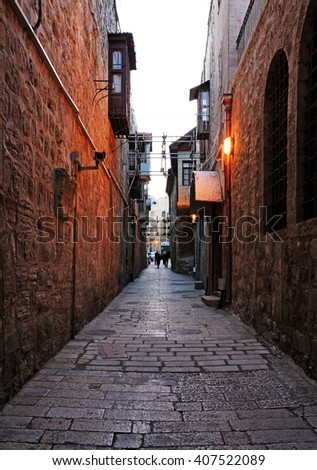 JERUSALEM: Narrow street in Jerusalem in the evening  - stock photo