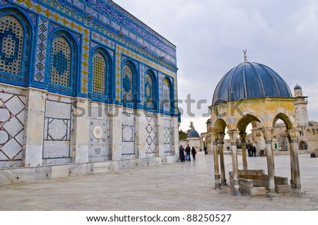 "JERUSALEM - NOV 03 : Palestinian worshipers in the ""Dome of the rock""  in the old city of jerusalem , Israel on November 03 2011 - stock photo"