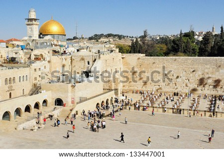 JERUSALEM - NOV 05: The  Western Wall and Temple Mount on November 05 2011 in Jerusalem, Israel.It's the most sacred site recognized by the Jewish faith outside of the Temple Mount itself.